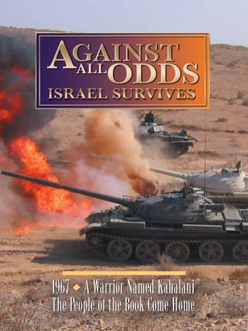 izrael-opstaje-ratnik-po-imenu-kahalani