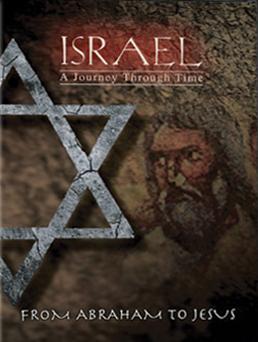 izrael-putovanje-kroz-vreme-od-avrama-do-isusa