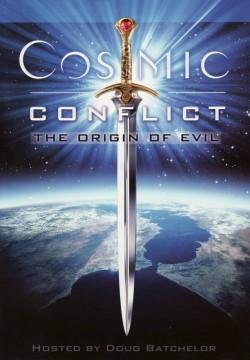 kosmicki-konflikt