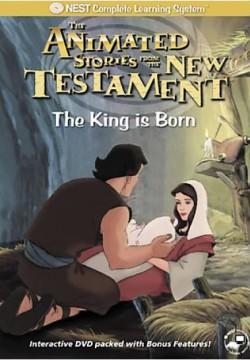 kralj-je-rodjen