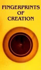 otisci-stvaranja