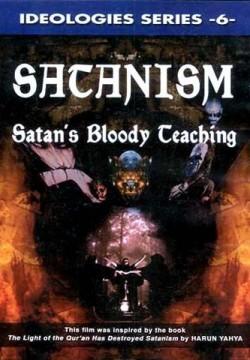 satanizam-sotonino-krvavo-ucenje