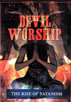 uspon-satanizma