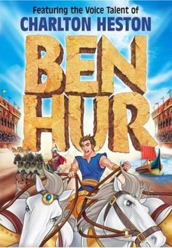 ben-hur-crtani-film