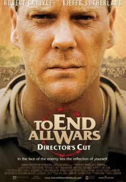 kraj-svih-ratova