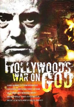 rat-holivuda-protiv-boga