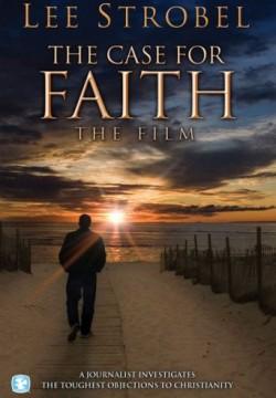 slucaj-vera
