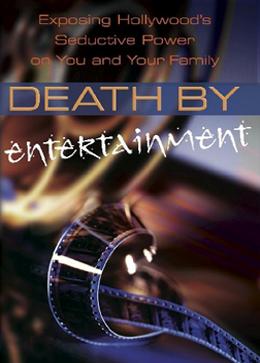 smrtonosna-zabava
