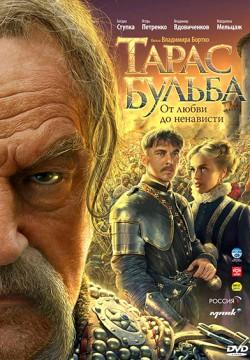 taras-buljba