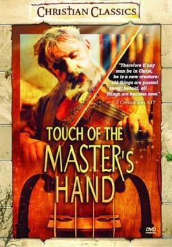 dodir-majstorove-ruke